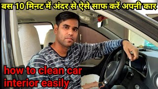 how to clean car interior only 10 minute, how to clean car dashboard, how to clean car interior