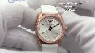 Обзор. Женские наручные часы Armani AR6033