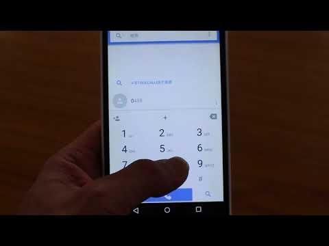 BLU Dash X Plus LTE 電話のかけ方