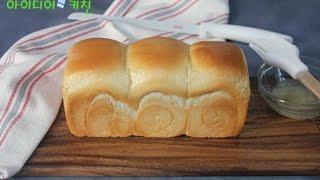 우유식빵만들기,식빵만들기 완전정복-White Bread…