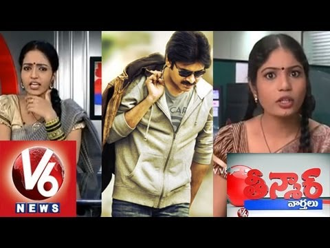 Attarintiki Daredi - Pawan Kalyan - Teenmaar News Travel Video