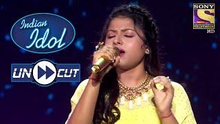 "A Highly Pleasing Rendition Of ""Lag Jaa Gale"" By Arunita | Indian Idol Season 12 | Uncut"