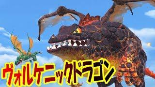ヴォルケニックドラゴン参戦!! マグマ・ドラゴンが最強のマグマブレスで全てを焼き尽くす!! ハングリーシャークワールドのドラゴン版!! - Hungry Doragon 実況プレイ #8
