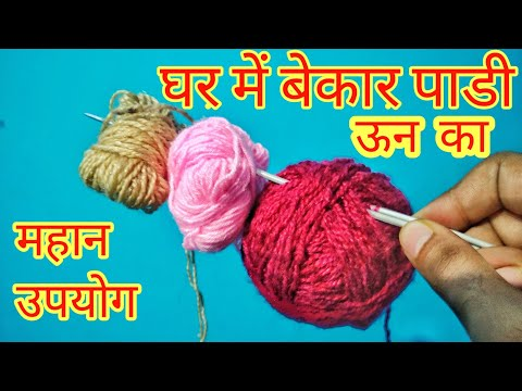 Pompom of heart shaped #how_to_make / Woolen handmade craft / Home decoration ideas