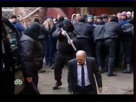 НТВ Меч 2 Пролог.