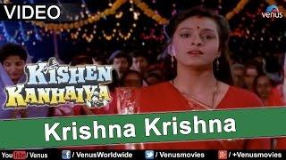 Video Krishna Krishna Aaye Krishna (Kishen Kanhaiya) download MP3, 3GP, MP4, WEBM, AVI, FLV Juni 2018