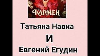 Ледовое шоу ,,Кармен