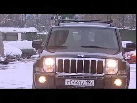 Наши тесты - Непризнанные - Jeep Commander