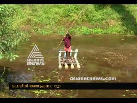 Waste dumping in Varattar River : Police register case