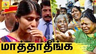 அதிரடி உத்தரவு : Young and Brave Collector Rohini Transferred   Latest Tamil News