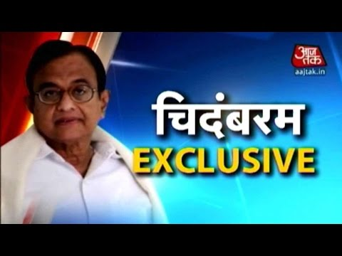 Exclusive Interview With P Chidambaram