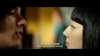 女朋友 男朋友 預告片  GF BF Trailer