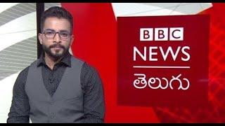 Israel-Gaza violence erupts again – BBC Prapancham with Venkat Raman -13.11.2018 – BBC News Telugu