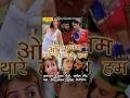 O Sanam Thare Ho Gaye Hum    ओ सनम थारे हो गये हम     Suman Negi    Hindi Full Movies video