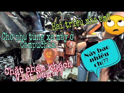Tham Quan Chợ Phụ Tùng Xe Máy Lớn Nhất Campuchia, Mê Mẩn Với đồ Zin Xe CUB! (phần 2)