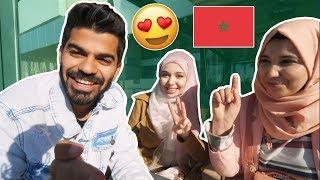 أول مرة يزور المغرب 😍