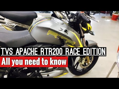 Tvs apache RTR200 4V Race edition Detailed review