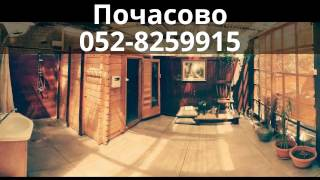 Hourly rentals in Tel-aviv Аренда Почасово 052-8259915 Квартира Посуточно в центре Израиля תל אביב(, 2015-09-06T13:27:49.000Z)