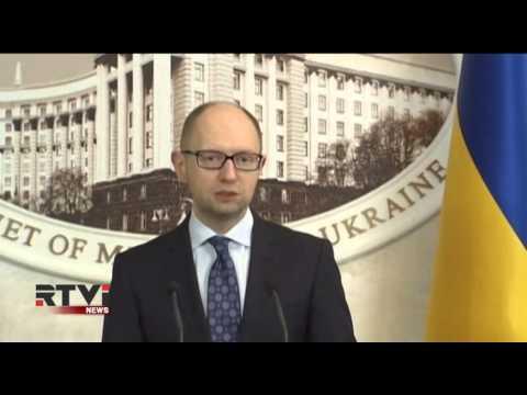 Международный валютный фонд выделит Украине  17,5  миллиарда долларов