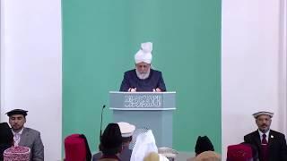 Cuma Hutbesi 02-08-2013 - Islam Ahmadiyya
