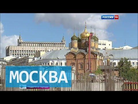 Правительство Москвы...