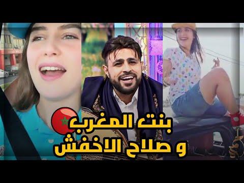 عندما يجتمع الجمال المغربي???????? والفن اليمني???????? | عاشقة صلاح الاخفش | حصرياً
