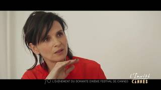 Juliette BINOCHE, C. ANGOT et C. DENIS: