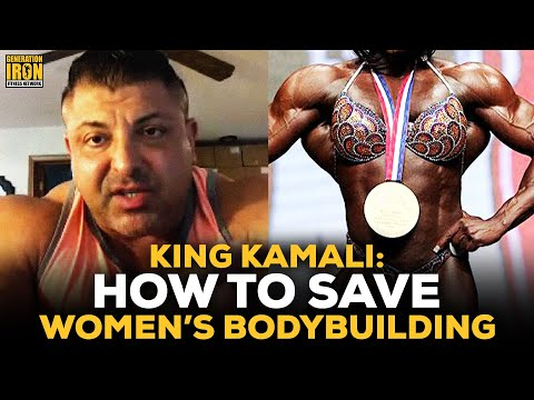 King Kamali: The One Thing Female Competitors Need To Do To Save Women's Bodybuilding
