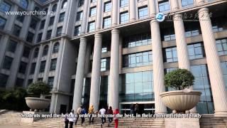 Обучение в Китае Азербайджан