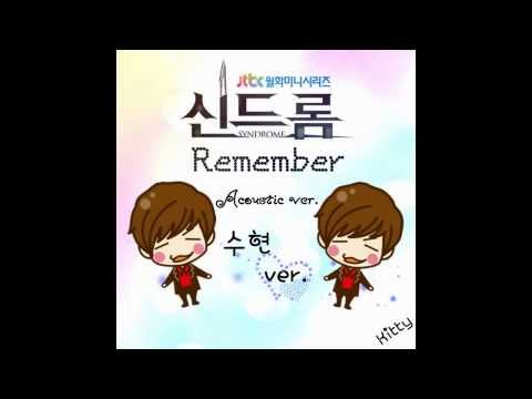 [DL/MP3] U-Kiss - Remember (Soo Hyun Acoustic ver.)   Syndrome Ost