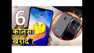 OnePlus 6 - This is The Number One ? Oneplus 6 Vs Poco F1