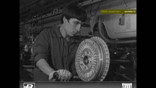 """[1970] Советская телепрограмма """"Время""""о выпуске первого автомобиля ВАЗ-2101, репортаж..."""