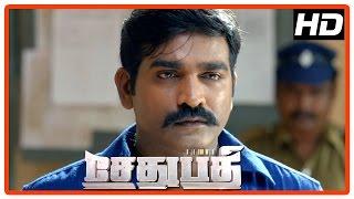 Sethupathi Tamil Movie | Scenes | Constable agrees to have unlocked the gun | Vijay Sethupathi