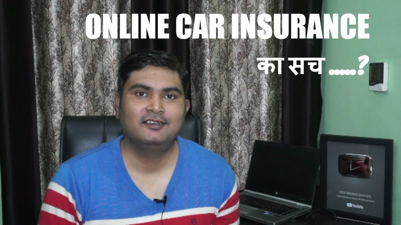 online car insurance policy service network reality how to buy youtube. Black Bedroom Furniture Sets. Home Design Ideas