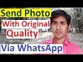 How to send image without quality loss via whatsapp? Send photo with original quality on whatsapp ?