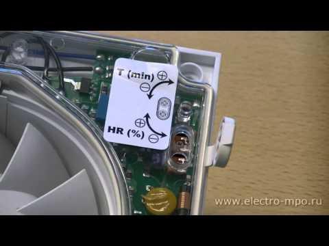 Подключение вентиляторов с датчиками влажности и таймерами