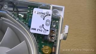 видео Вентилятор для вытяжки в ванной: с таймером и датчиком влажности / Zonavannoi.Ru