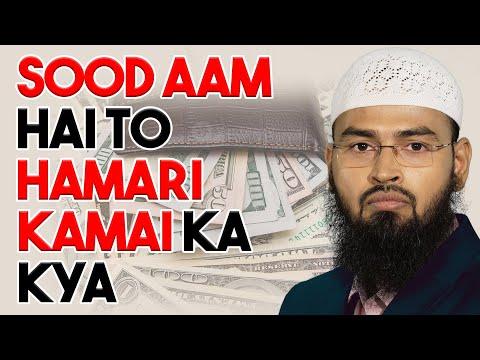 Aaj Ke Daur Me Sood Aam Hai To Hamari Kamai Ka Kya By Adv. Faiz Syed