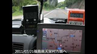 2011/07/21 GO! フクシマ 福島県耶麻郡 猪苗湖~ 福島県耶麻郡猪苗代 野...