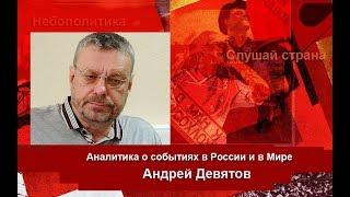 Андрей Девятов: Китай обгонит Россию и Америку в космосе