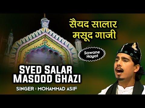 Sawane Hayat - Syed Salar Masood Ghazi (R.A) | Mohammad Asif | Islamic Waqiat | Muslim Songs
