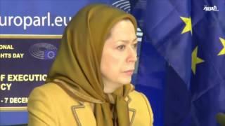 المعارضة الإيرانية تدعو أوروبا لموقف أشد مع طهران