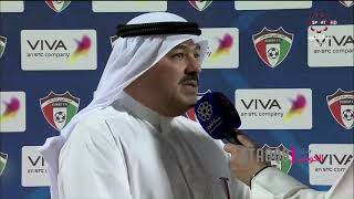 دوري فيفا الكويتي - لقاء عبدالعزيز عاشور مع القناة الثالثة