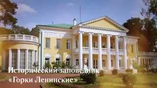 видео Экология Одинцово - один из чистых городов в Подмосковье