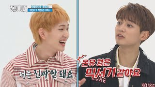 [Weekly Idol EP.359] Tae-min and Onew's Windmill learned on the same day at the same time