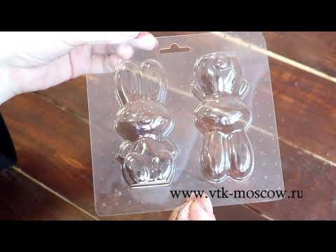 51199 Форма VTK для шоколада ЗАЯЦ 3D 100 х 50 мм