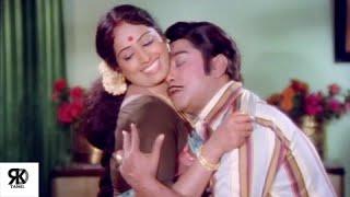 Malar Kodutthen Song | Sivaji Ganesan, K.R.Vijaya | Thrishoolam
