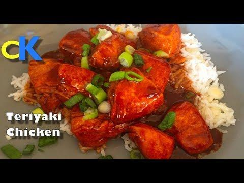 Teriyaki Chicken (Chicken Teriyaki Recipe)