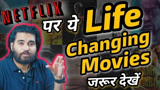 Life changing movies on Netflix India | best movies to watch on Netflix 2020
