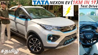 TATA Nexon EV | BEST ELECTRIC CAR AT 14 LAKHS  ONLY!! | Detailed Tamil Review
